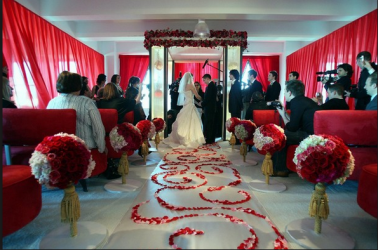 Valentine's Day Wedding